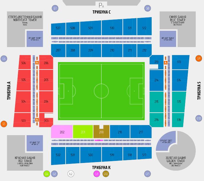 21 марта 2021 матч ЦСКА Зенит купить билеты