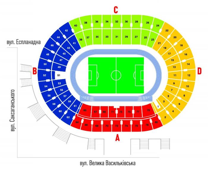 26 Мая 2018 года - Стадион НСК «Олимпийский» - Киев - Украина Финал Лиги чемпионов 2018 купить билеты