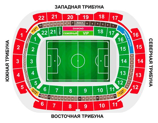 Билеты на Локомотив — Атлетико 3 ноября 2020